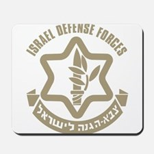 Israel Defense Forces (IDF) Mousepad