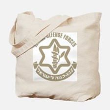 Israel Defense Forces (IDF) Tote Bag