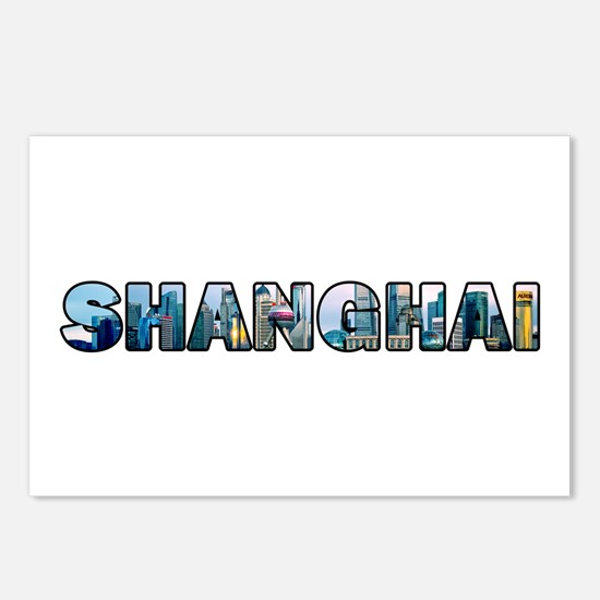 Shanghai China Skyline Postcards (Package of 8)