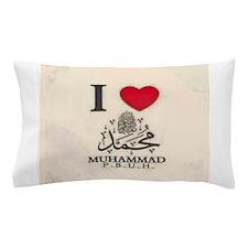 I love My Prophet Pillow Case