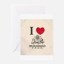 I love My Prophet Greeting Cards