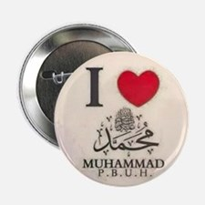 """I love My Prophet 2.25"""" Button (10 pack)"""