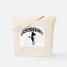 Pick me up Tote Bag