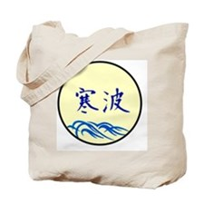 Cold Wave Blue/Yellow Tote Bag