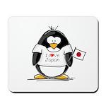 Japan Penguin Mousepad
