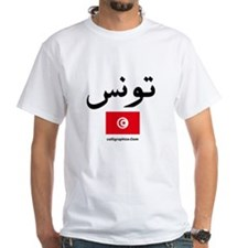 Tunisia Flag Arabic White T-shirt