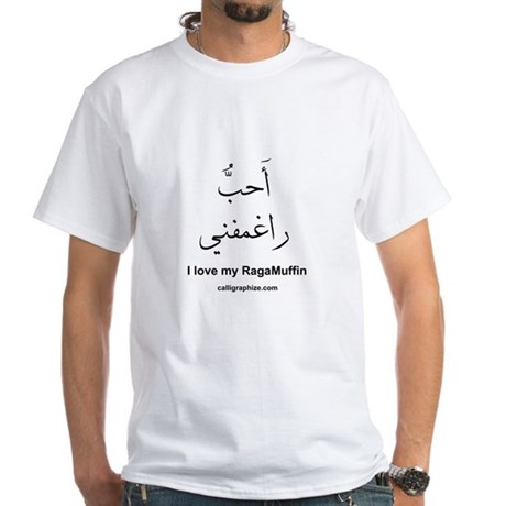 Ragamuffin Cat Arabic Calligraphy Ash Grey White T Shirt