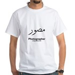 Photographer Arabic Calligraphy White T-shirt