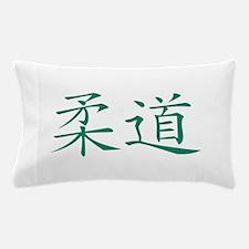 kanji Pillow Case