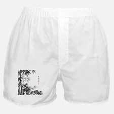 Asian Bamboo Boxer Shorts