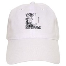Asian Bamboo Baseball Baseball Cap