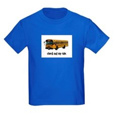 My Big Yellow Ride T