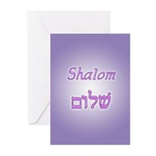Unique Religious Greeting Cards (Pk of 20)