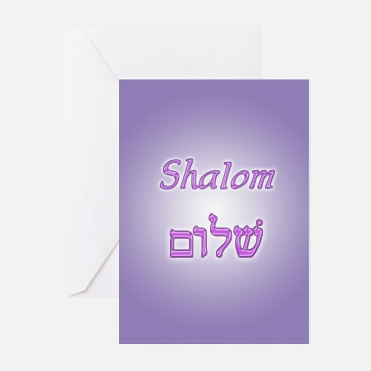 Cute Messianic Greeting Cards (Pk of 20)