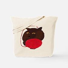 Cute Havana brown Tote Bag