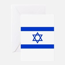 Israel flag Greeting Cards