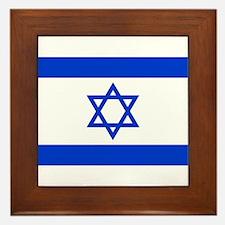 Israel flag Framed Tile