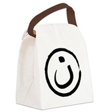 Unique Islam Canvas Lunch Bag