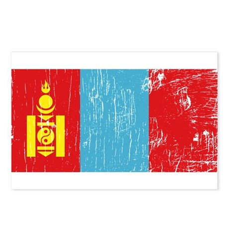 Vintage Mongolia Postcards (Package of 8)