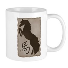 Year of The Horse Mug