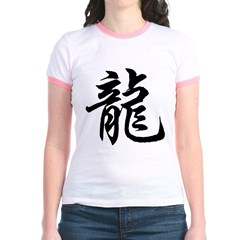 Year of The Dragon Jr. Ringer T