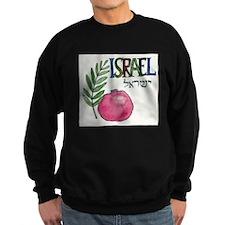 Israel II Sweatshirt