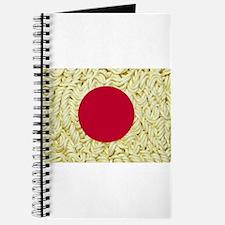Instant Noodle Japanese Flag Journal