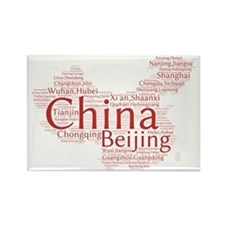 Chinese Cities Magnets