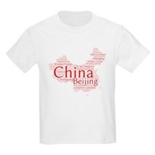 Chinese Cities T-Shirt