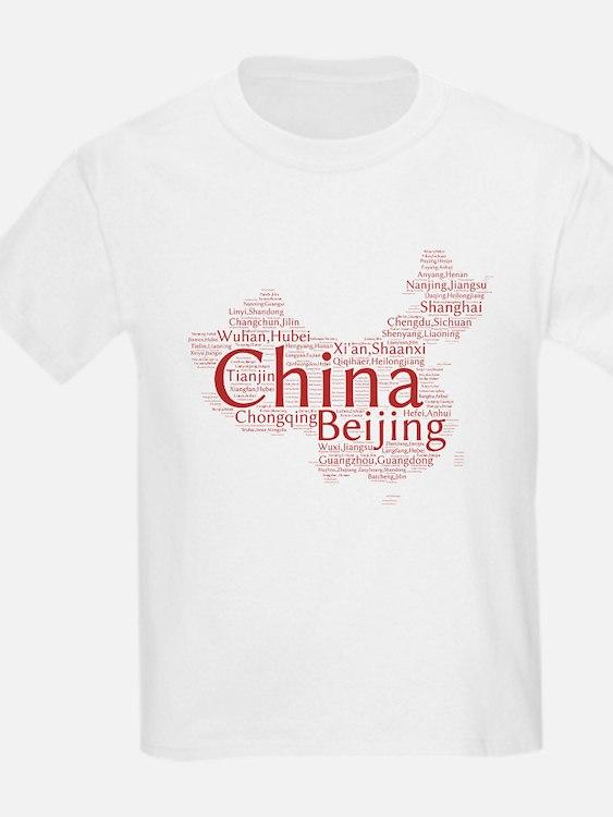 Chinese Cities T-Shirt