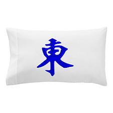Mahjong Tile - East Wind Pillow Case