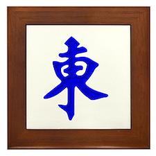 Mahjong Tile - East Wind Framed Tile