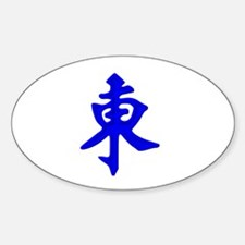 Mahjong Tile - East Wind Decal