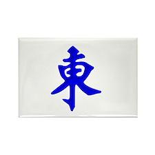 Mahjong Tile - East Wind Magnets