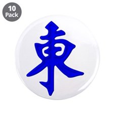 "Mahjong Tile - East Wind 3.5"" Button (10 pack)"