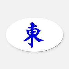 Mahjong Tile - East Wind Oval Car Magnet