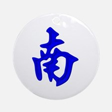 Mahjong Tile - South Wind Ornament (Round)