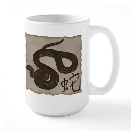 Year of The Snake Large Mug