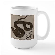 Year of The Snake Mug