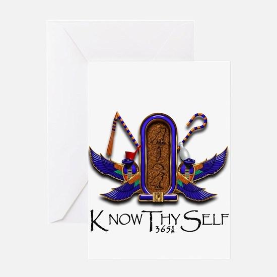 Knowthyself Logo Greeting Cards