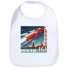 Sputnik Soviet Union Russian Space Rocket Laun Bib