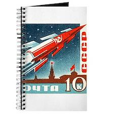 Sputnik Soviet Union Russian Space Rocket Journal
