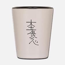 Reiki Hon Sha Ze Sho Nen Shot Glass