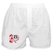 Hand Drawn Rooster Boxer Shorts
