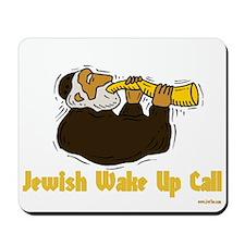 Jewish Wake Up Call Mousepad