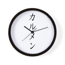 Katakana name for Carmen Wall Clock