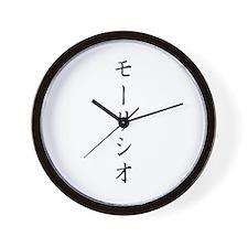 Katakana name for Mauricio Wall Clock