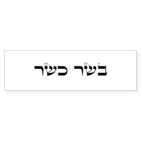 Kosher Meat Bumper Sticker