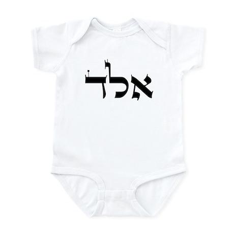 Protection From The Evil Eye Infant Bodysuit