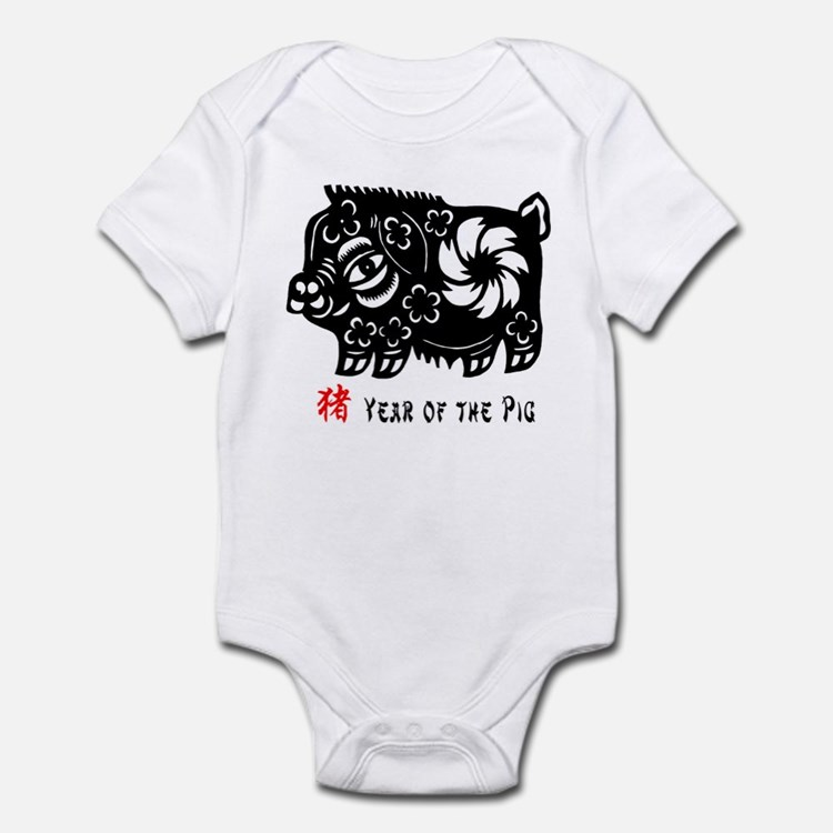 Year of The Pig Infant Creeper